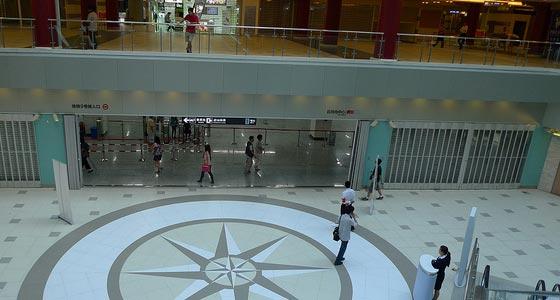 New-South-China-Mall