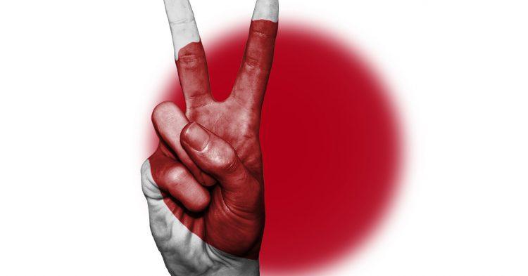 japan-2122939_1280