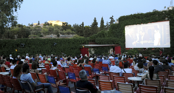 Thisio-Outdoor-Summer-Cinema