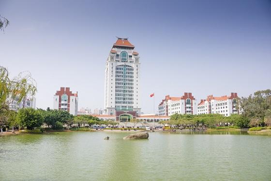 Universidad-Xiamen-CHINA