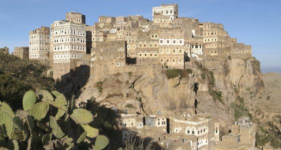 al-hajjarah