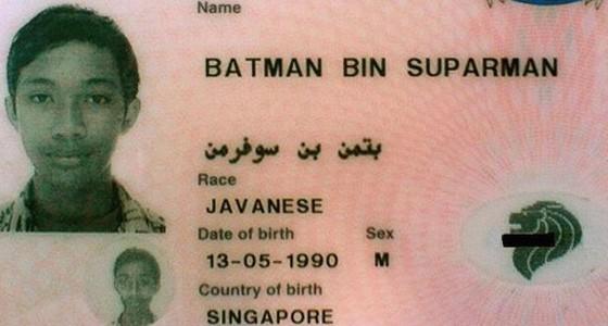 batman-bin-superman
