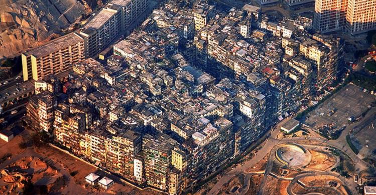 kowloon_aerea