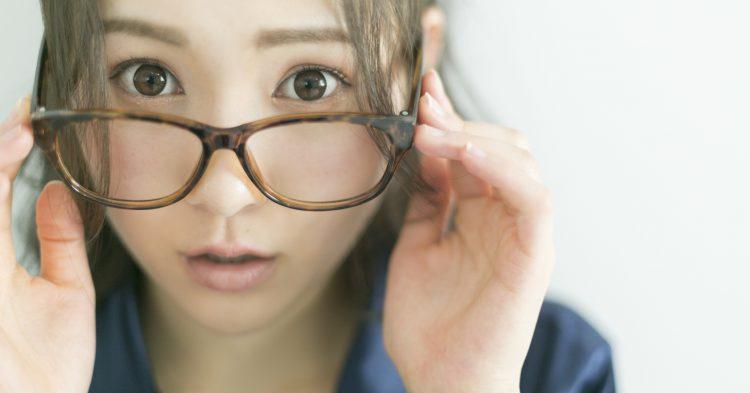 occhiali da vista donna